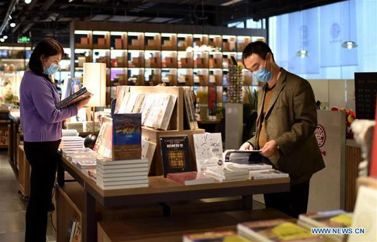 People mark World Book and Copyright Day across China