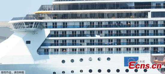 Number of virus cases reaches 91 on Japan cruise ship