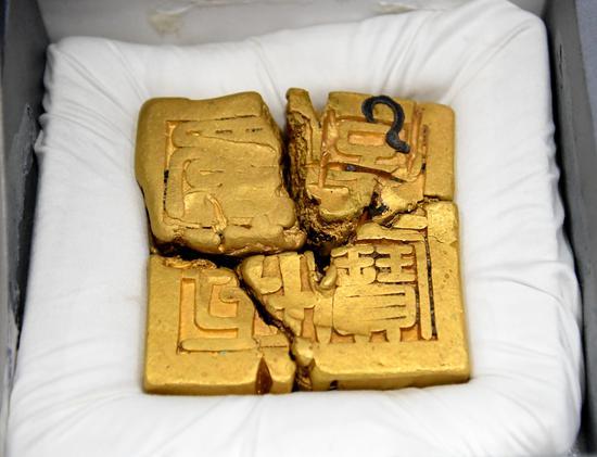 江口晨音古迹考古发掘文物