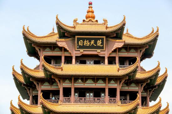 Wuhan's landmark Yellow Crane Tower reopens