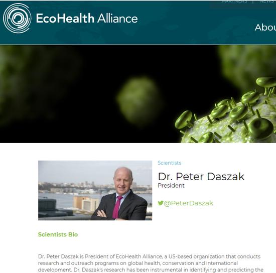 彼得·达萨克(Peter Daszak)和他的传记的屏幕快照在EcoHealth Alliance网站上。 (新华社)