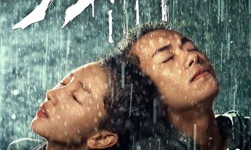 'Better Days' sweeps 8 awards at Hong Kong Film Awards