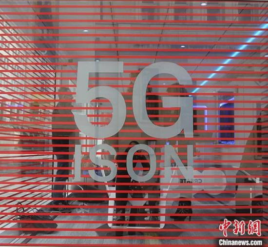 China forecast to have 150 million 5G subscribers by end of 2020