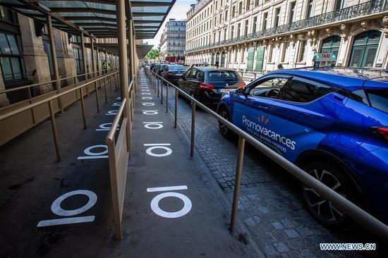 """法国将从5月11日开始""""非常渐进地""""放松封锁"""