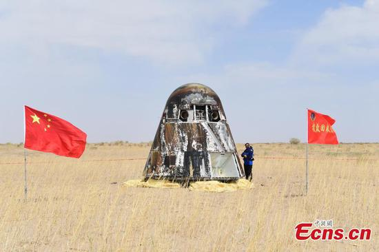 Return capsule of China's experimental manned spaceship comes back successfully