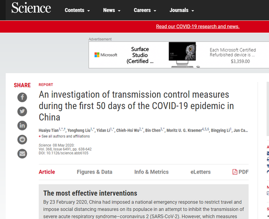 (Photo/Screenshot of the study from Nature)