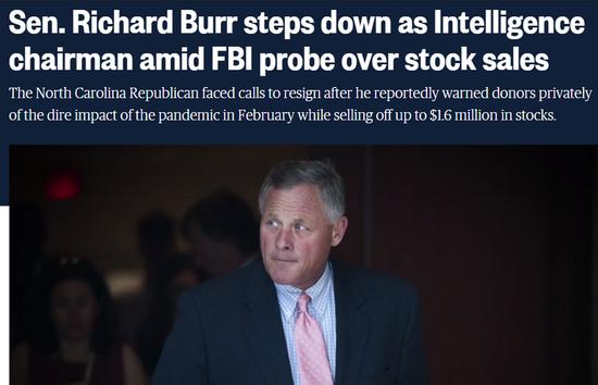 美国全国广播公司(NBC)报告的屏幕截图,有关理查德·伯尔(Richard Burr)将于2020年5月14日卸任美国参议院情报主席。(新华社)