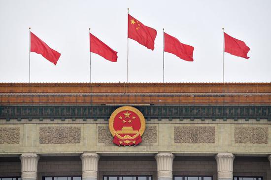 中国最高政治咨询机构开始年度会议