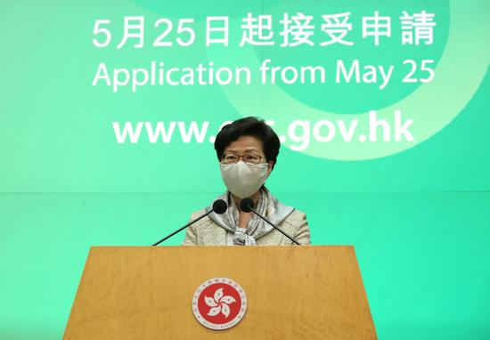 HK gov't to safeguard national security after bill passage