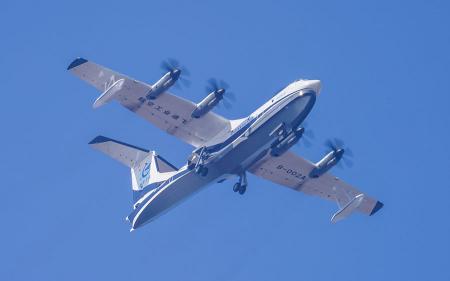 Sea-based test flights set for new AG600 seaplane