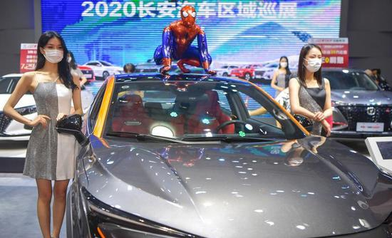 Int'l auto show in Chinese island sees 200 mln USD in transactions