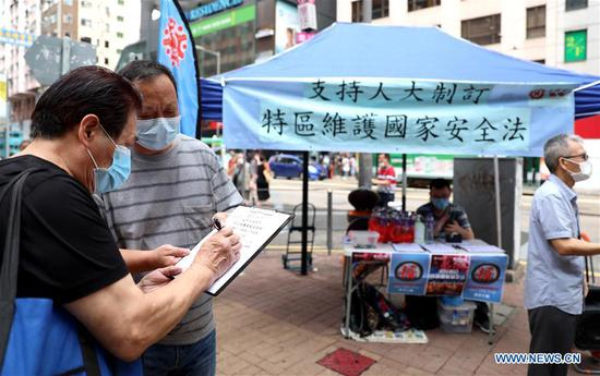 Hong Kong residents voice support for national security legislation