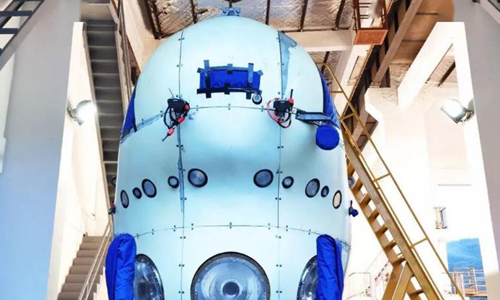 China's deep-sea manned submersible to explore furthest reaches of Mariana Trench