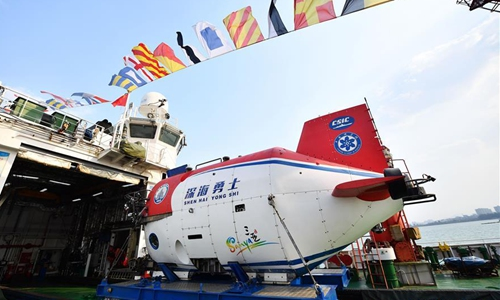 China's manned submersible to take on 10,000-meter dive in Mariana Trench