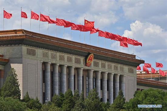 China's top political advisory body starts closing meeting of annual session