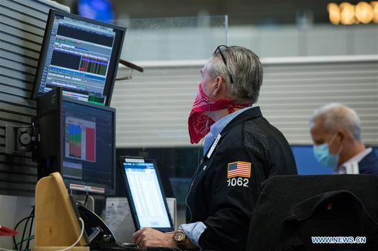 New York Stock Exchange partially reopens
