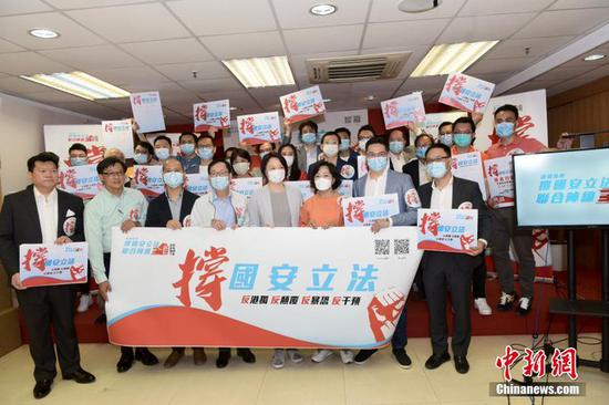 National security legislation protects rights, interests of HK residents: official