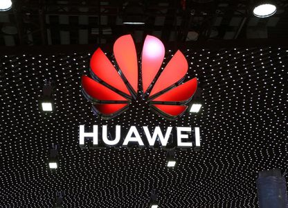 Huawei disappointed in Canada judge ruling on Meng Wanzhou case