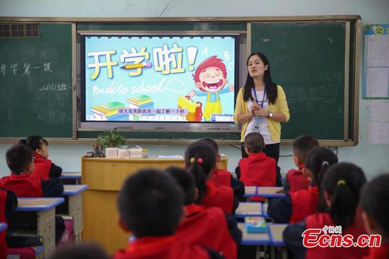 Schools resume classes in Guizhou Province