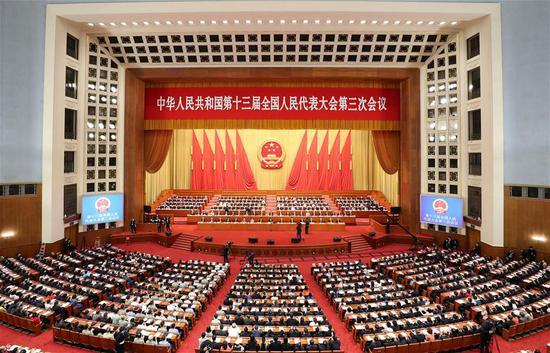 十三届全国人大三次会议闭幕式于2020年5月28日在水果机首都北京人民大会堂举行。(新华社/王烨)