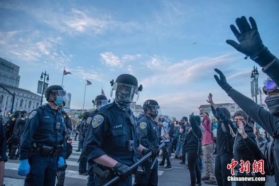 Curfews imposed in about 40 U.S. cities as protests against police brutality spread