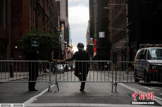 New York City extends curfew till Sunday