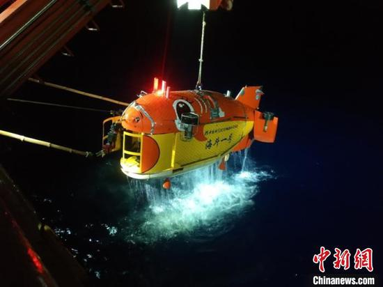 China-developed submersible completes sea trial in Mariana Trench