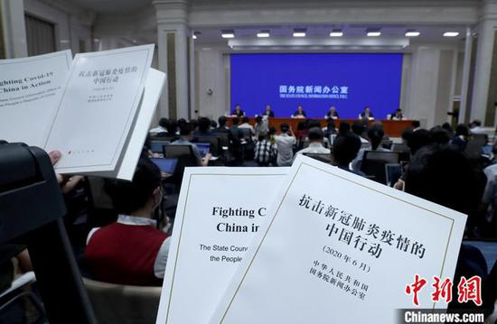 Experts say China's white paper on COVID-19 fight of global scientific value