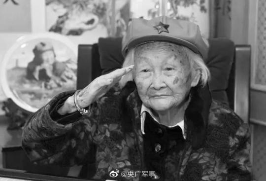 Female Red Army veteran of Long March dies