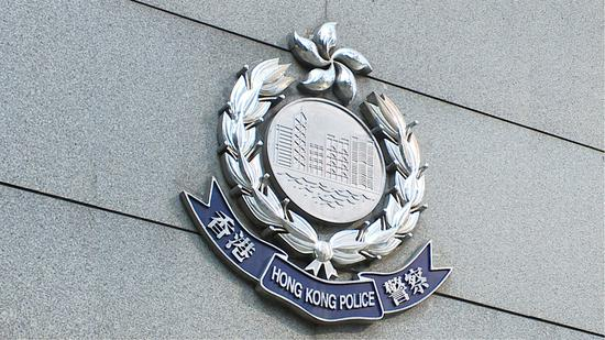 Hong Kong police arrest 35 people involved in Friday's violence