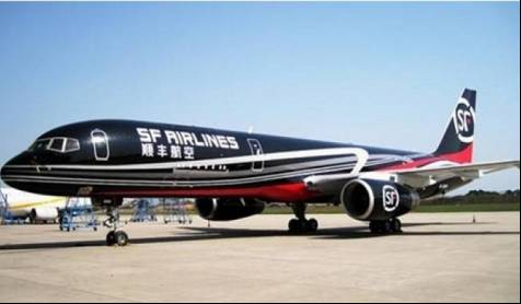 Beijing's new airport opens first air cargo route