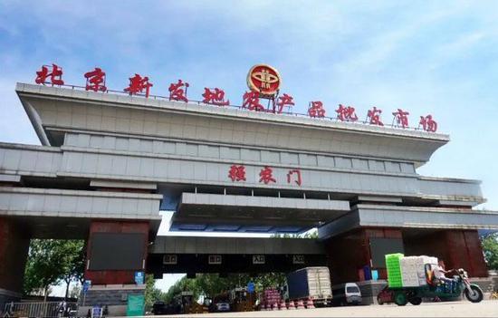 Beijing ups response over 3 new local cases