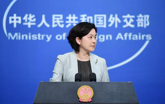 China urges U.S. to implement consensus reached at DPRK-U.S. summit meeting