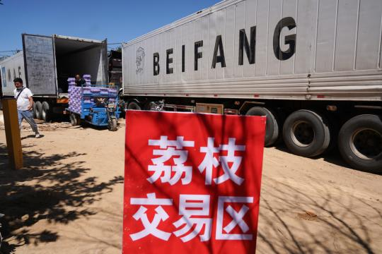 A makeshift wholesale market in Beijing, June 14, 2020. (Photo/Xinhua)