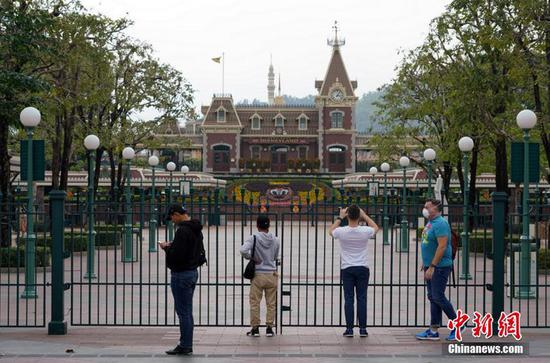 Hong Kong Disneyland to reopen on June 18