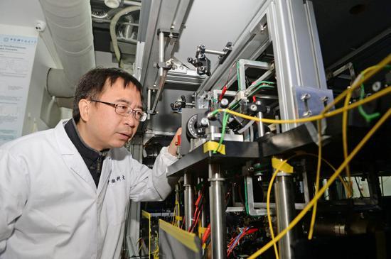 Scientists set milestone in quantum tech