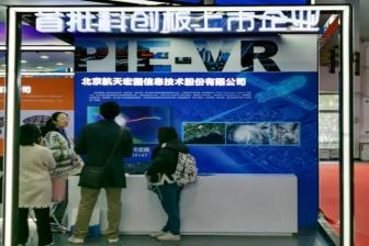 Registration-based IPO reform of ChiNext a boon for innovative enterprises