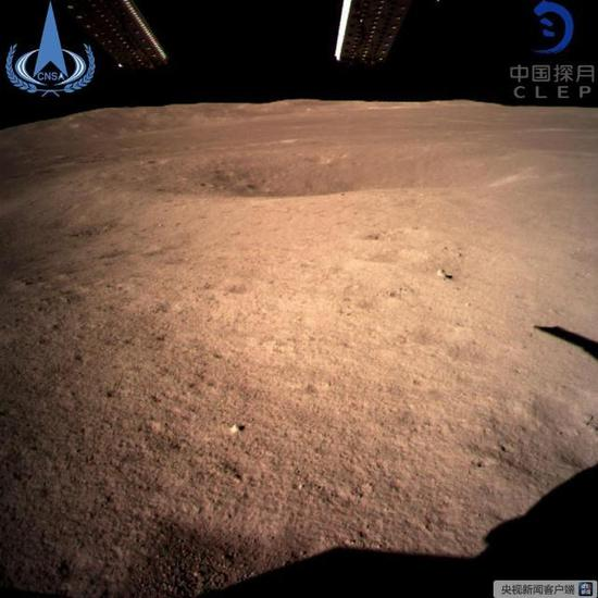 Chang'e-4 returns new images of the lunar surface