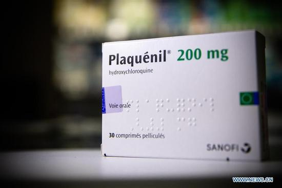 WHO expert says anti-malaria drug to be stopped from Solidarity Trial in fighting COVID-19