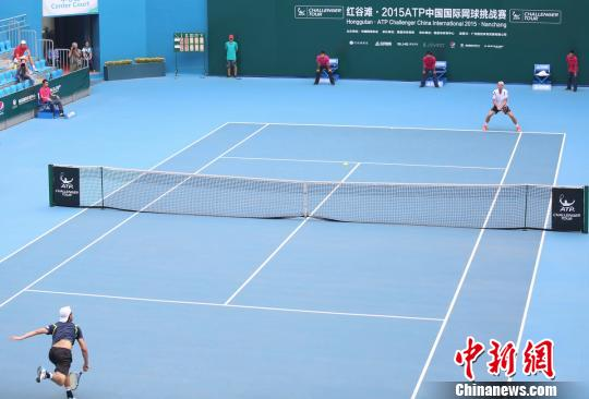 ATP, WTA announce August restart