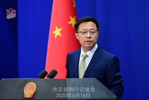 China opposes G7 Foreign Ministers' Statement on Hong Kong