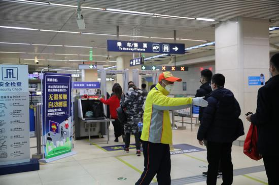 Strict travel restrictions enacted in Beijing to curb virus spread