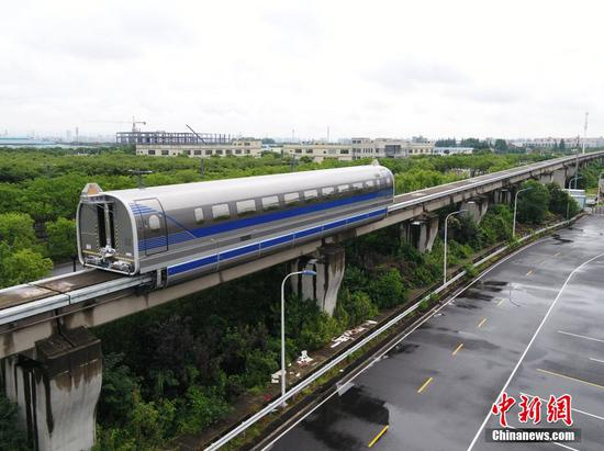 China's 600 kph maglev train conducts successful test run
