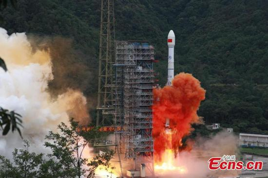 China launches last BDS satellite
