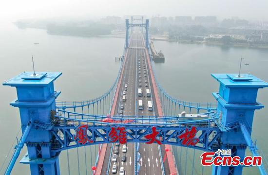 Fengchu suspension bridge opens to traffic in Xiangyang, Hubei Province