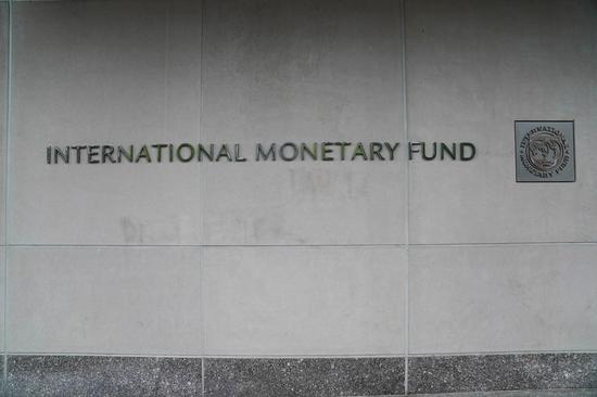 IMF revises down 2020 global economy forecast to contraction of 4.9 pct