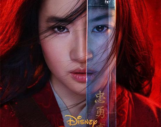 Disney postpones 'Mulan' release again amid ongoing COVID-19 pandemic
