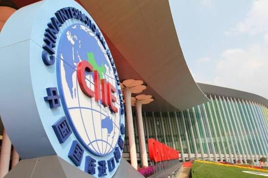 Registration opens for third CIIE professional visitors