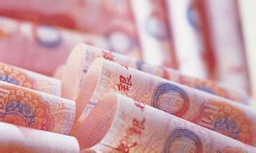 China central bank vows stronger macro policy adjustment to boost COVID-19-hit economy