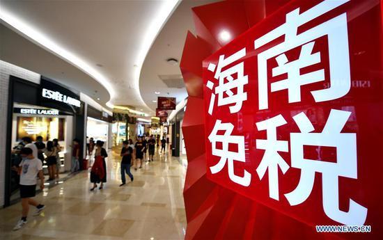 Hainan to raise duty-free shopping quota to 100,000 yuan